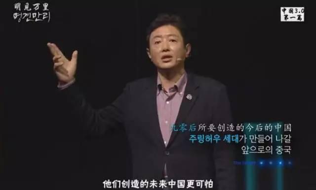 90后是最可怕的一代中国人?网友:没毛病!