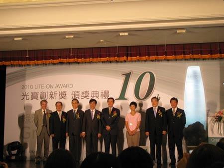 广东工业大学VIVA团队喜获光宝创新奖