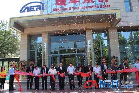 光宝科技与中汽中心汽车研究院双强连手天津研发总部正式启用