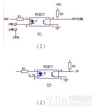 变频器中三极管型光耦的测量与在线检测