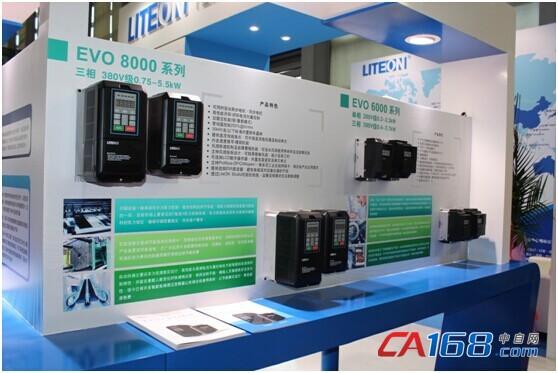 光宝科技携变频器新品参展2014华南国际工业自动化展