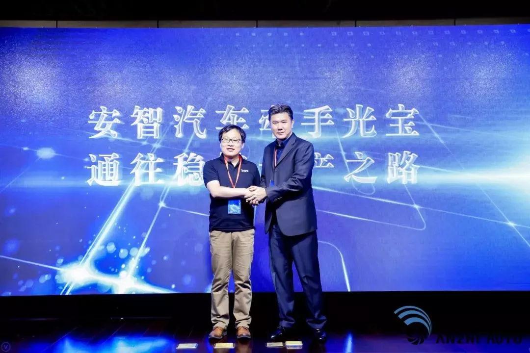 聚焦L2级别自动驾驶安智汽车携手光宝科技打响中国本土汽车突围战