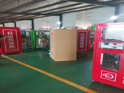 庆阳商场洗衣液贩卖机代理产品怎样提销量