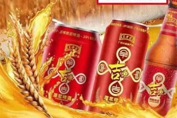 六盘水招商加盟怎么做-王老吉啤酒招商代理投资小利润高