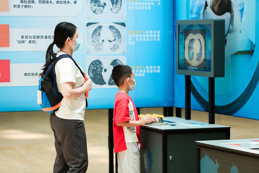 2020年广州科技活动周在广东科学中心启幕