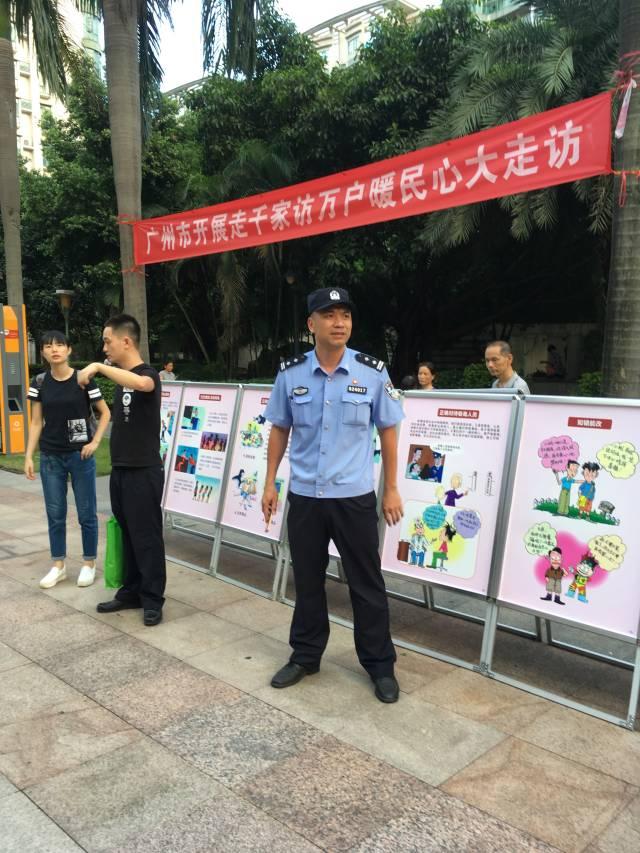 """广州""""走不累""""的民警因公牺牲年仅46岁"""