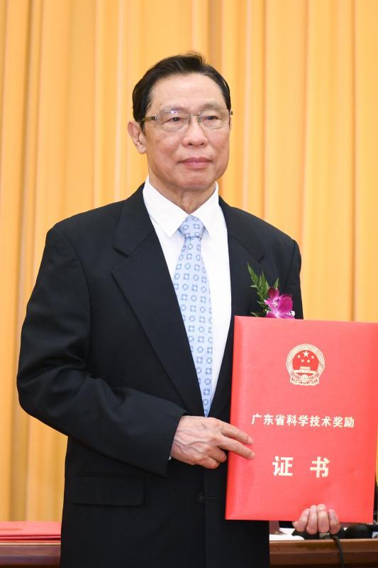 全省科技创新大会召开 颁发2020年度广东省科学技术奖
