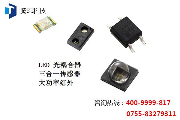 继电器光耦TLP3107(TPF)价格