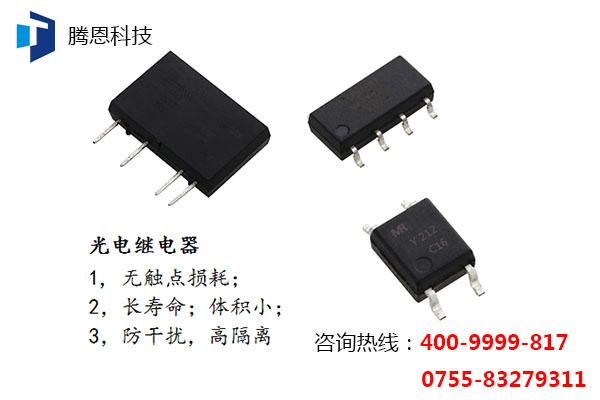 光电耦合器TLP281(GRTPFT)技术支持