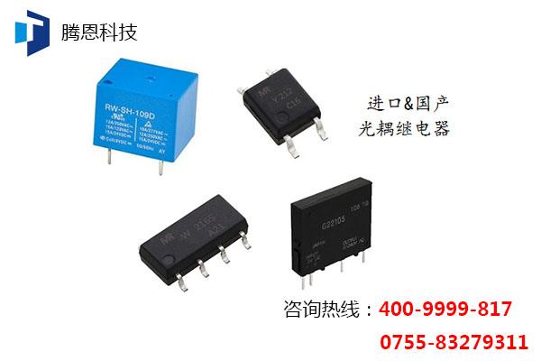 高隔离光耦TD3083-H-S-TR参数