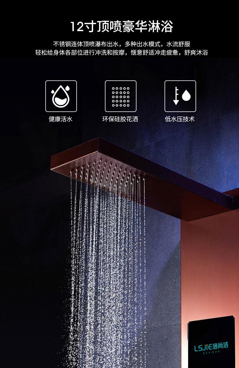 陕西活水集成热水器品牌-智能集成热水器代理-集成淋浴屏加盟